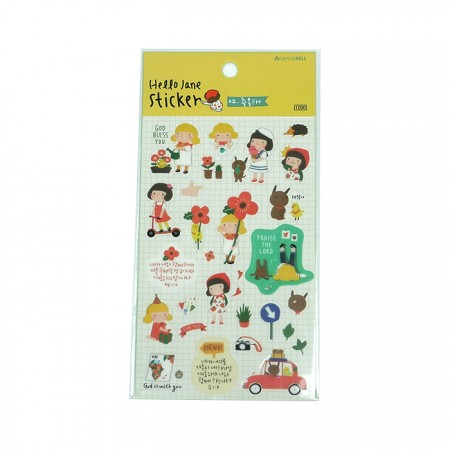 HJ Stickers (Yellow)